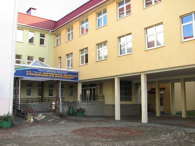 Поликлиника в орджоникидзевском районе запорожье