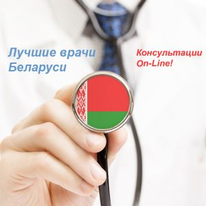 National flag on stethoscope conceptual series - Belarus